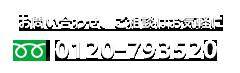 06-6441-7991