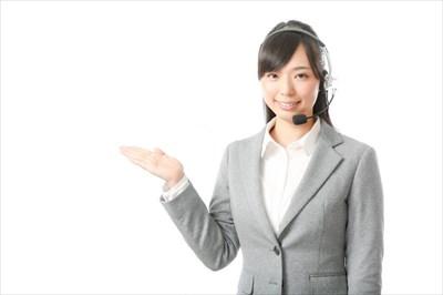大阪の年金と労働に関する相談窓口一覧